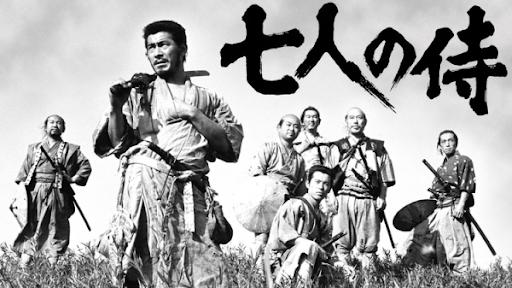 Los 7 samurais película.